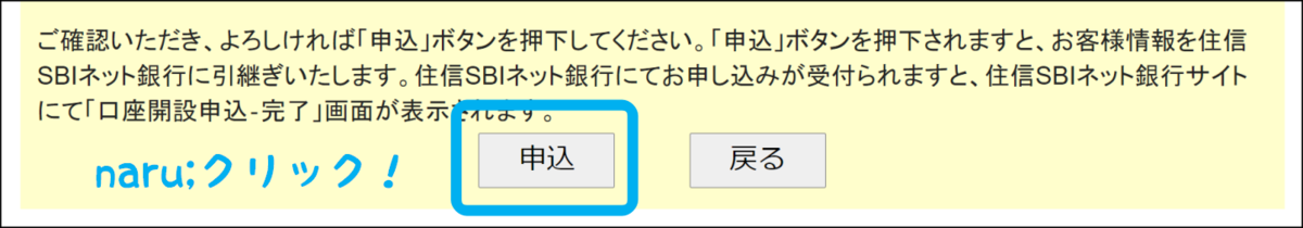 f:id:naru443:20200812151959p:plain