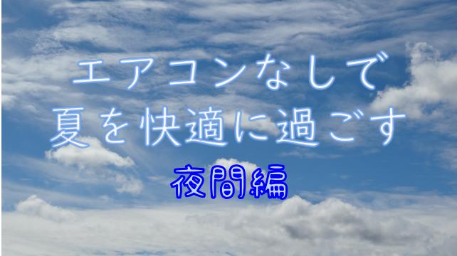 f:id:naru443:20200816194209p:plain