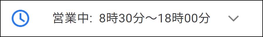 f:id:naru443:20201216133939p:plain