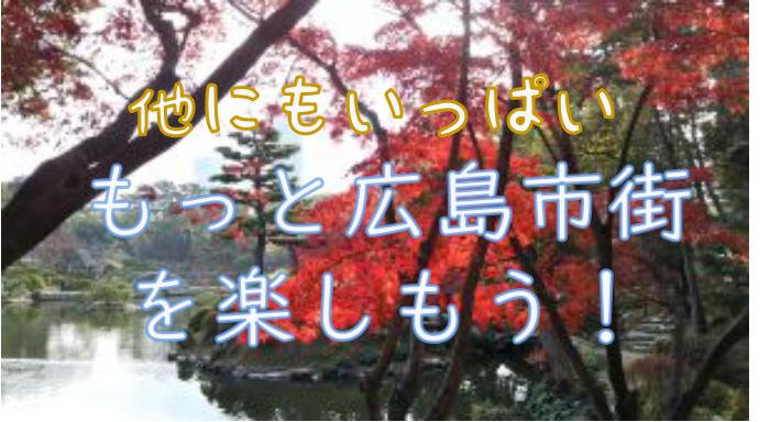 f:id:naru443:20201216223447p:plain