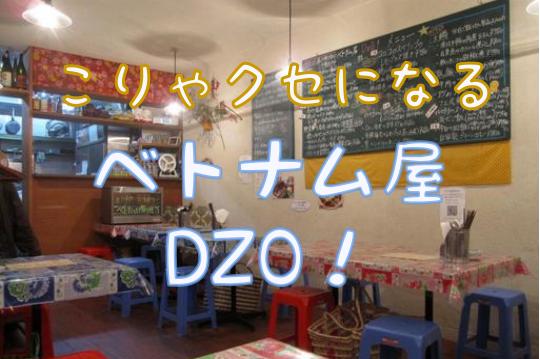 f:id:naru443:20210113230058p:plain