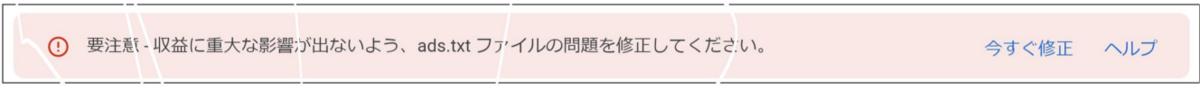 f:id:naru443:20210221195505p:plain