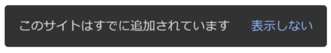 f:id:naru443:20210222090049p:plain