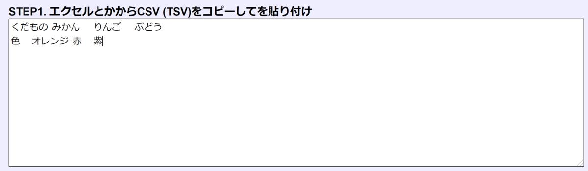 f:id:naru443:20210319021026p:plain