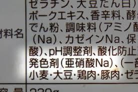 f:id:naru443:20210429165641p:plain