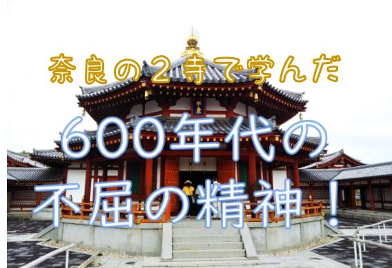 f:id:naru443:20210812225703p:plain