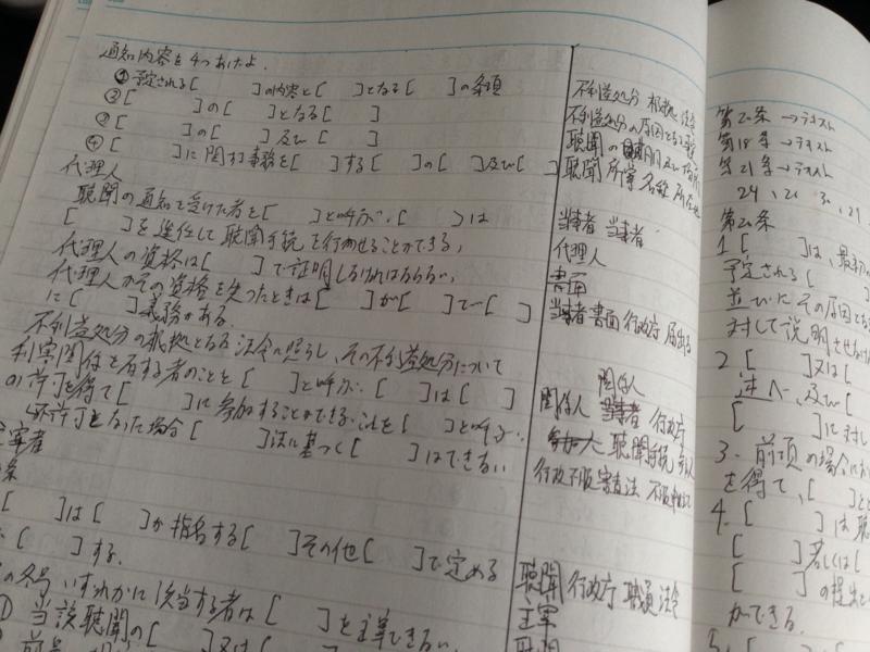 f:id:naruaki:20140130142317j:plain