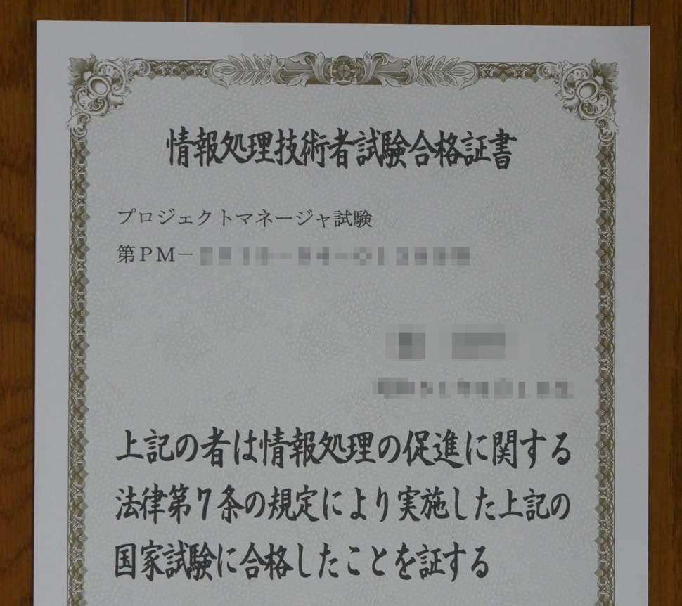 f:id:naruaki:20170103092726j:plain