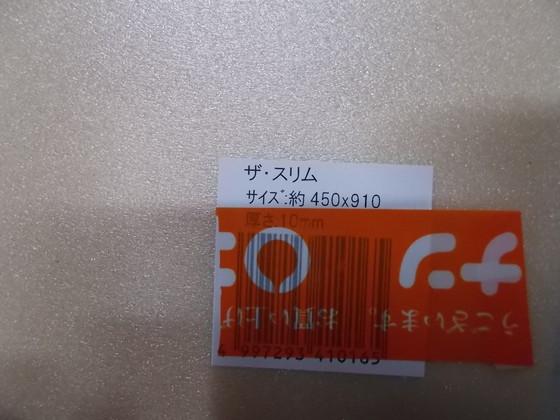 f:id:naruccho:20210304010359j:plain