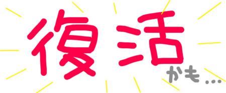 f:id:narufu:20130128095354j:image
