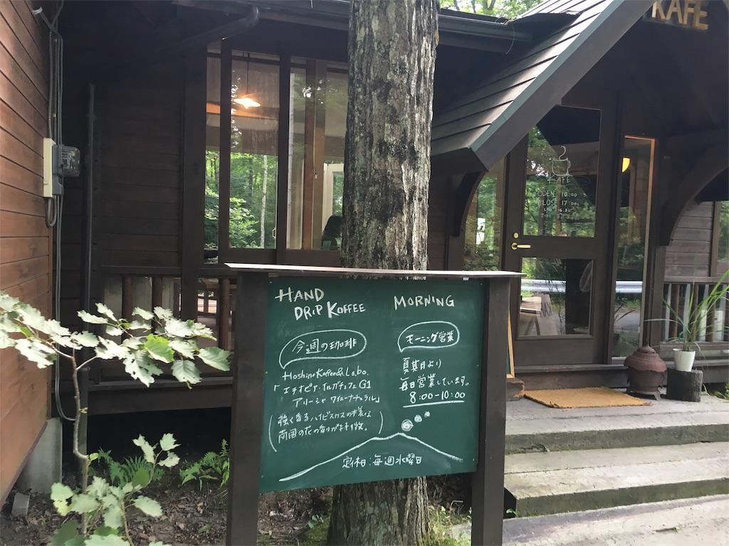 f:id:naruhiko-tot:20160821230117j:image