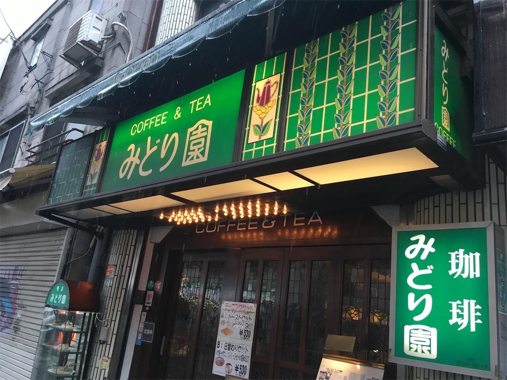 f:id:naruhiko-tot:20160823123203j:image