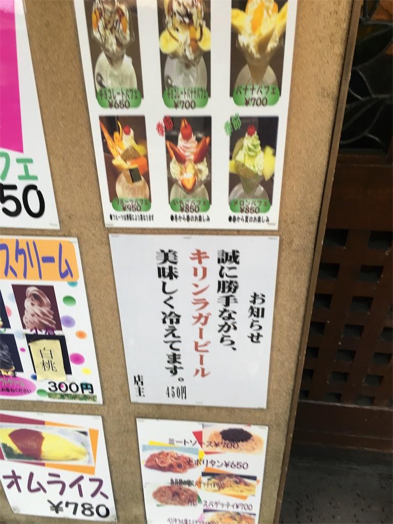 f:id:naruhiko-tot:20160823123408j:image