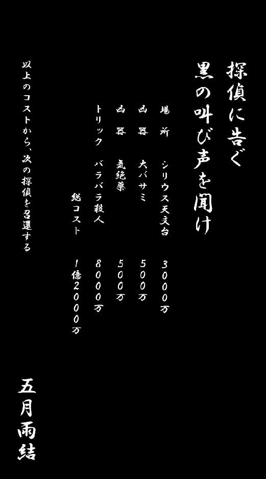 f:id:naruho428:20160813182407j:plain