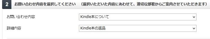 f:id:naruho428:20160904201010j:plain