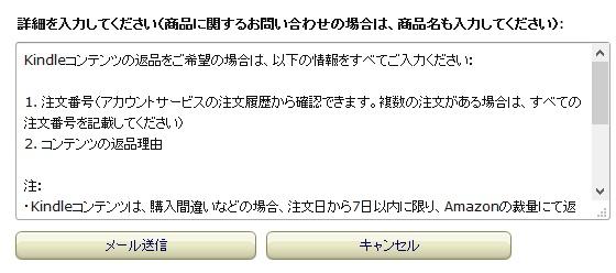 f:id:naruho428:20160904202124j:plain