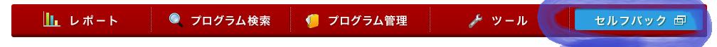 f:id:naruho428:20160919164408p:plain