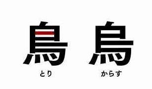 f:id:naruho428:20160926013444j:plain