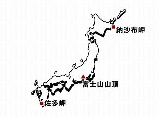 f:id:naruho428:20160926014914j:plain