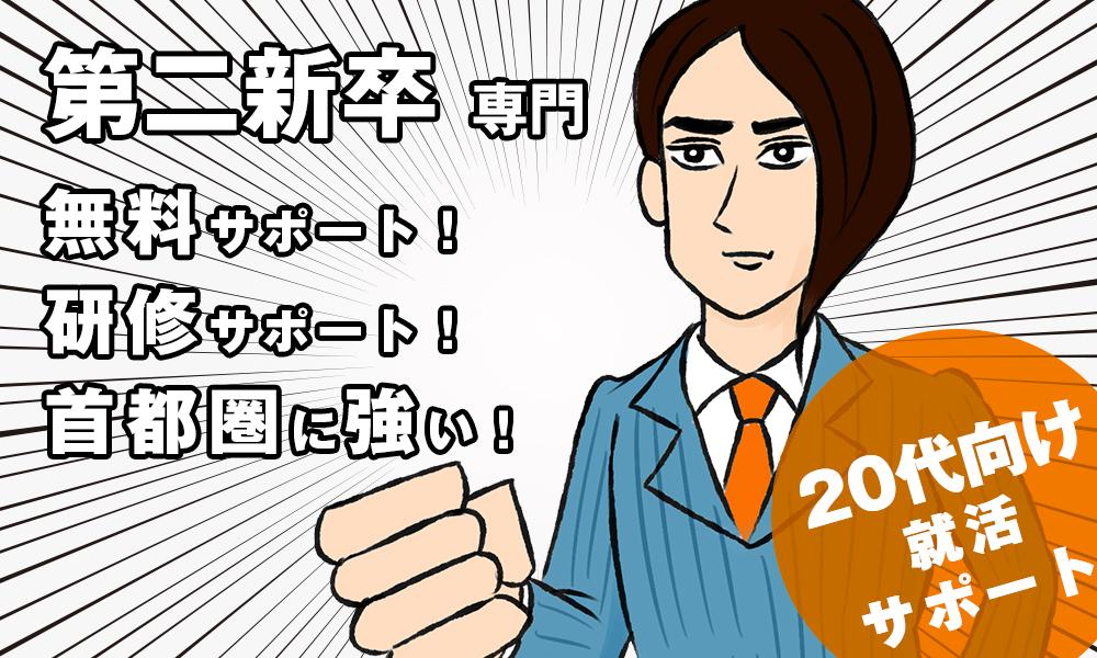 f:id:naruho428:20161029221055j:plain