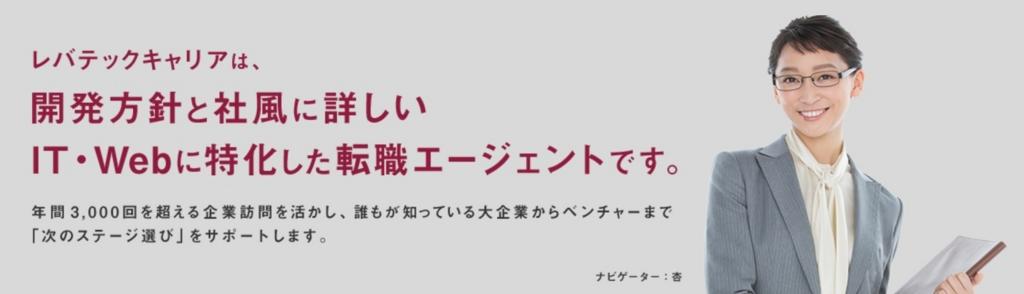 f:id:naruho428:20161029232336j:plain