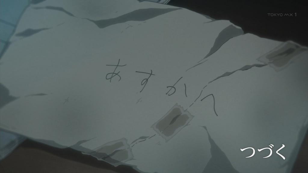f:id:naruho428:20161201150413j:plain