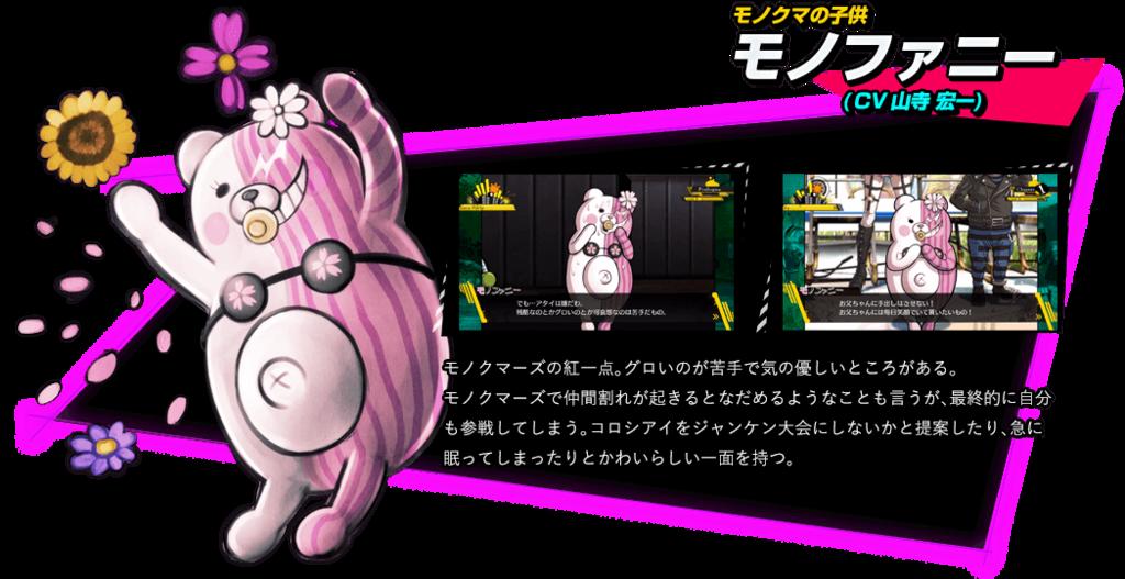 f:id:naruho428:20161216010618p:plain