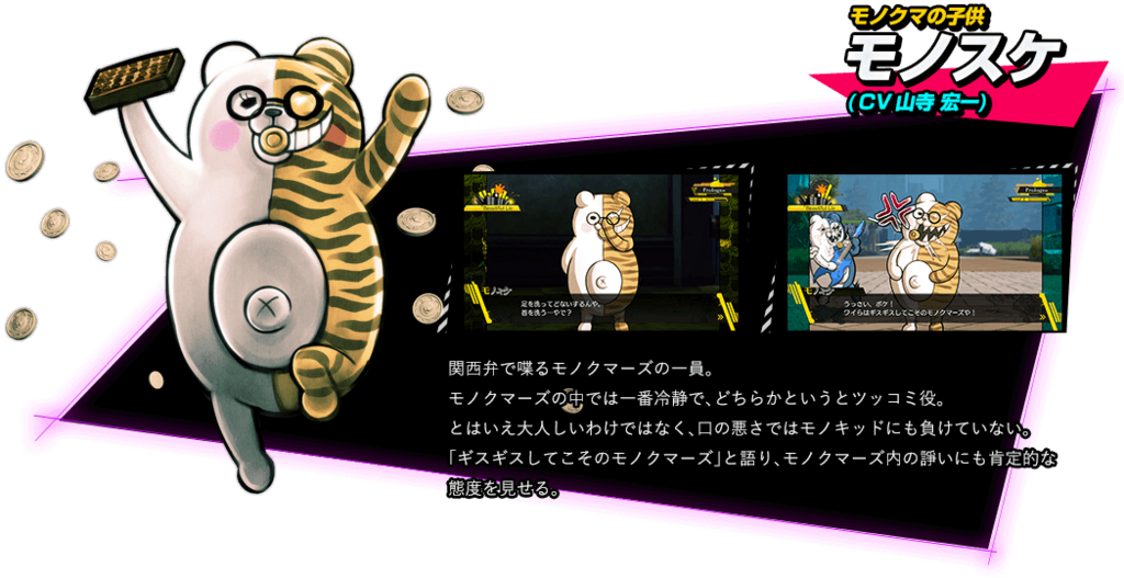 f:id:naruho428:20161216010925p:plain