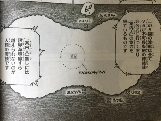f:id:naruho428:20170513191534j:plain