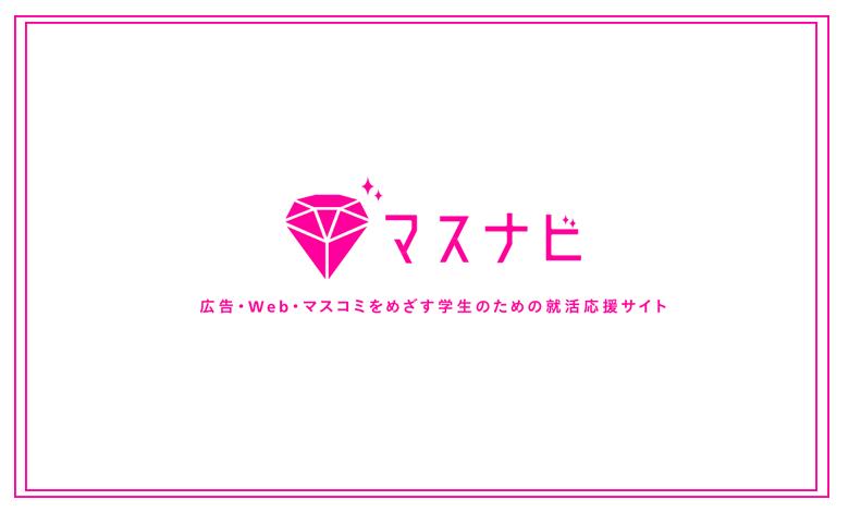 f:id:naruho428:20170907232415p:plain
