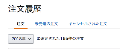 f:id:naruho428:20190102225247p:plain