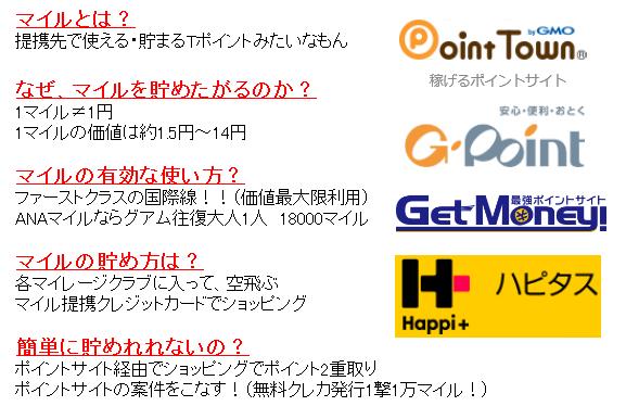 f:id:naruki316:20160526114147p:plain