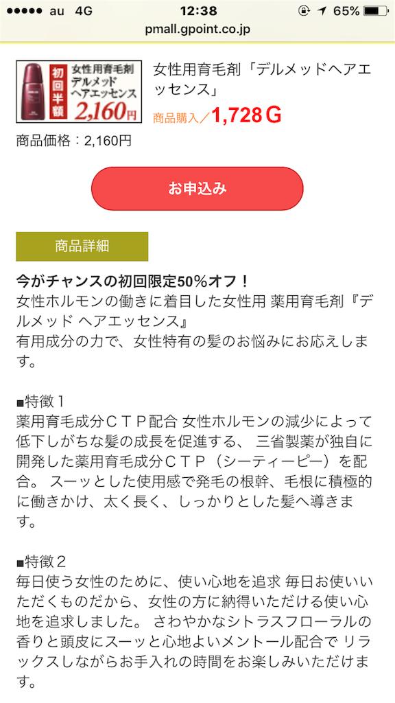 f:id:naruki316:20160528121138p:image