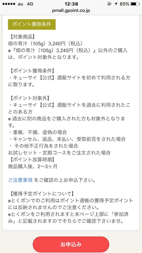 f:id:naruki316:20160528121500p:image
