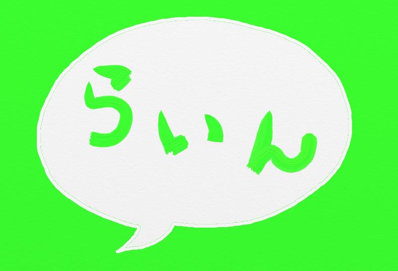 f:id:naruki316:20160611012439p:plain