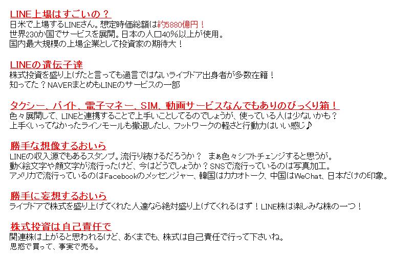 f:id:naruki316:20160611012702p:plain
