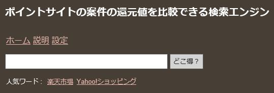 f:id:naruki316:20160611012743p:plain