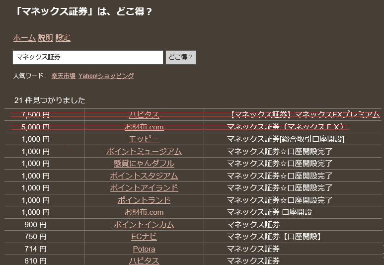 f:id:naruki316:20160611012921p:plain