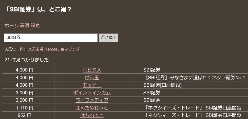 f:id:naruki316:20160611013209p:plain