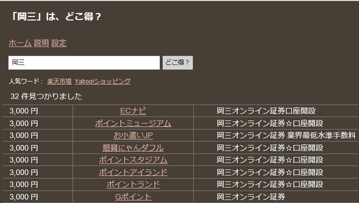 f:id:naruki316:20160611013936p:plain