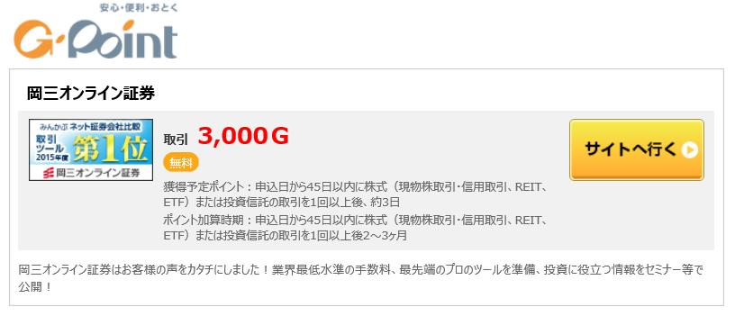f:id:naruki316:20160611014037p:plain