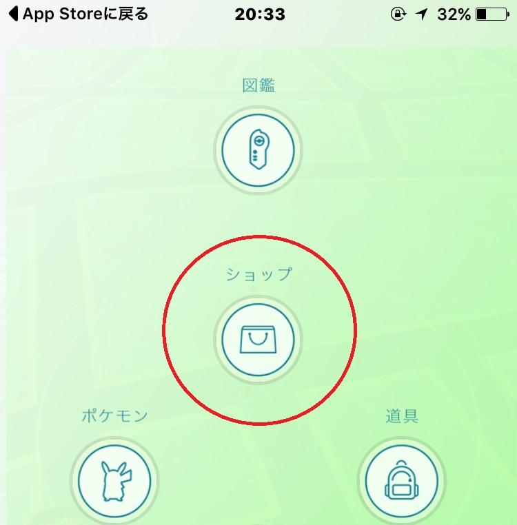 f:id:naruki316:20160724205306j:plain