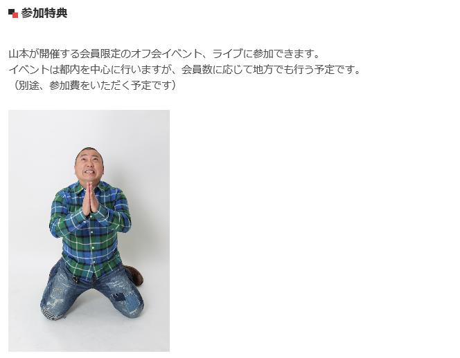 f:id:naruki316:20160730234312p:plain