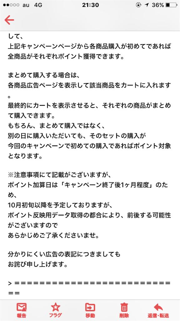 f:id:naruki316:20160818213217p:image