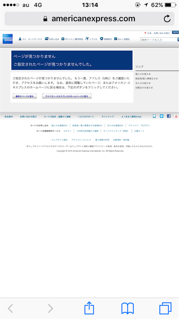 f:id:naruki316:20160908131538p:image