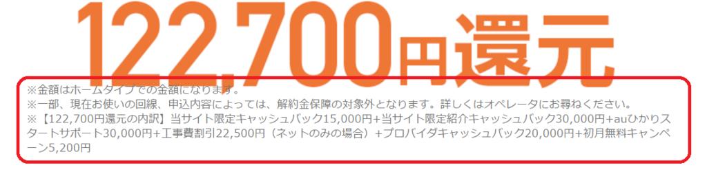 f:id:naruki316:20160927221955p:plain