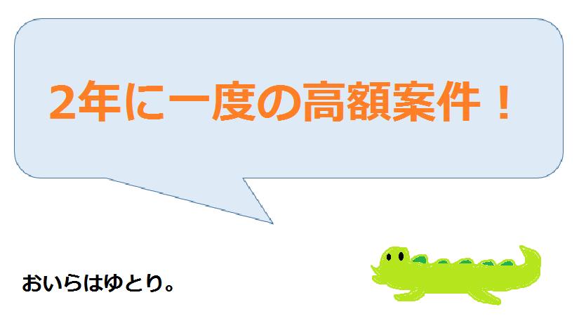 f:id:naruki316:20160927231541p:plain