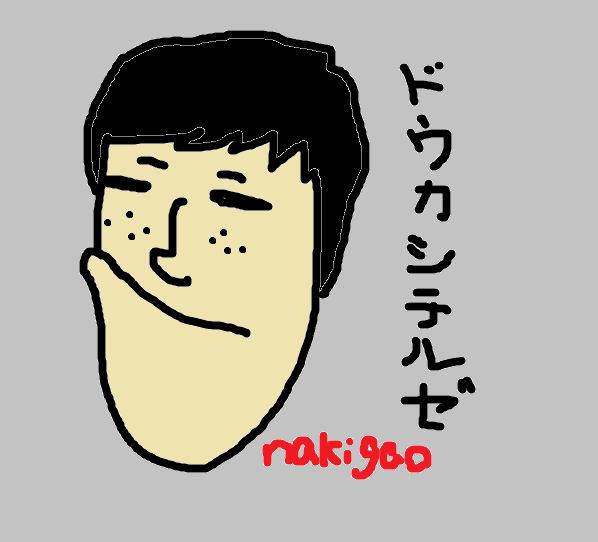 f:id:naruki316:20161115104951p:plain