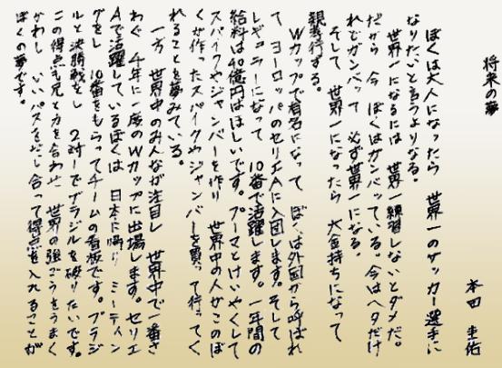 f:id:naruki316:20161214101233p:plain