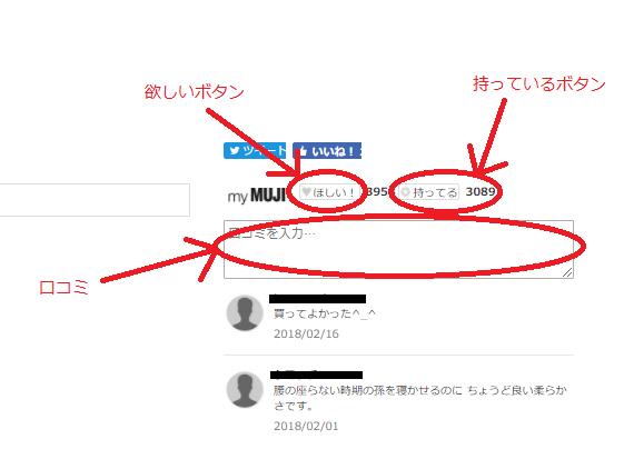 f:id:naruki316:20180228104626p:plain